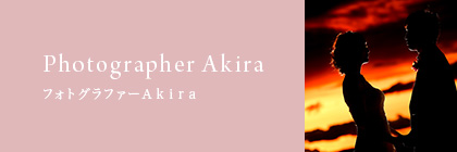 Photographer Akira
