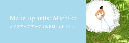Make-up artist Michiko