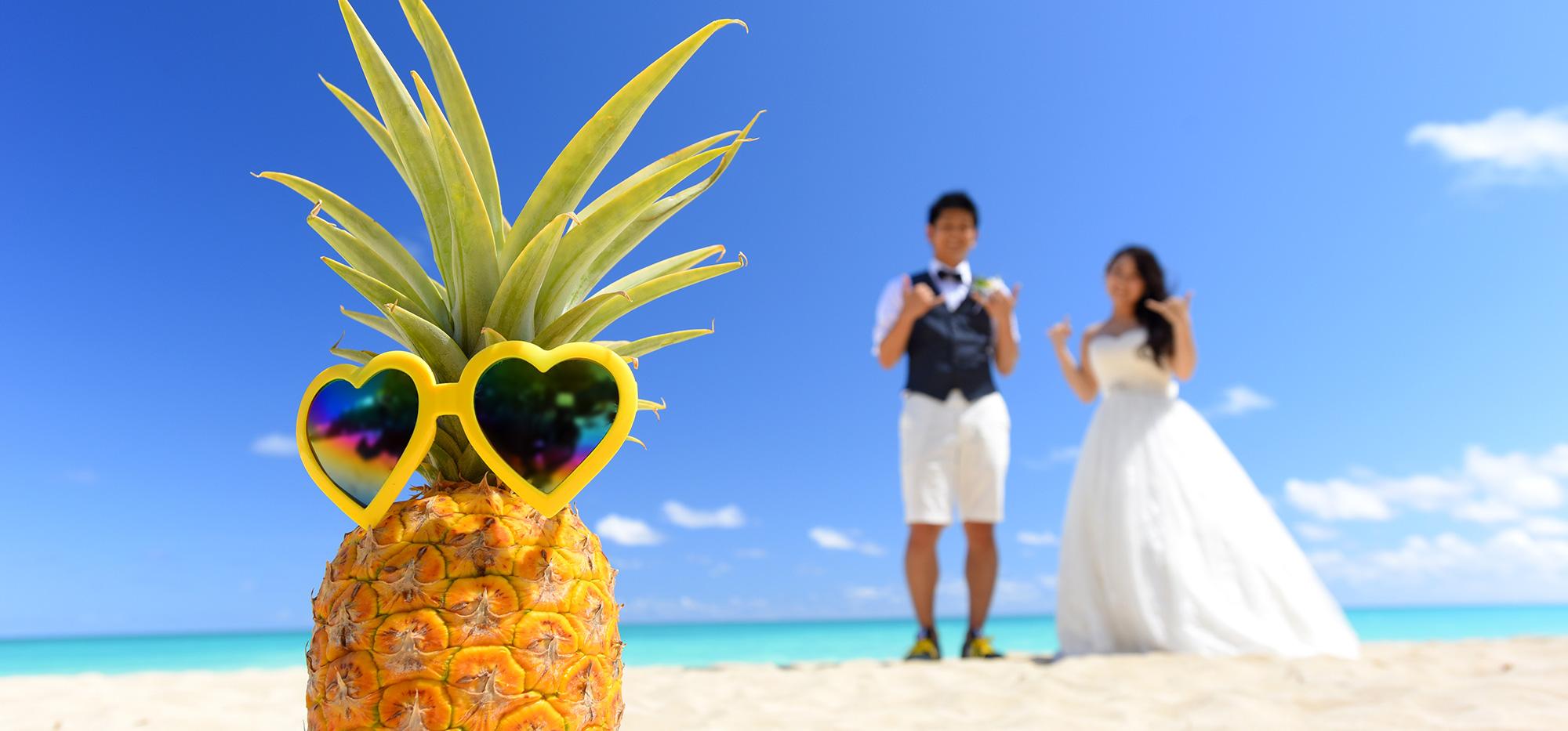 HAWAIIAN BRIDAL